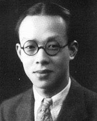 Zhou Youguang 1920s.jpg