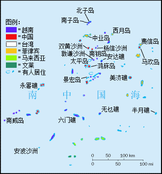 Spratly Is since NalGeoMaps-zh.png