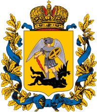Coat of Arms of Arkhangelsk gubernia (Russian empire).png