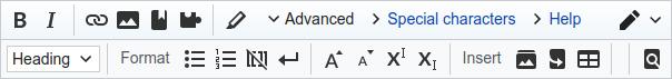 WikiEditor-advanced menu-en.png