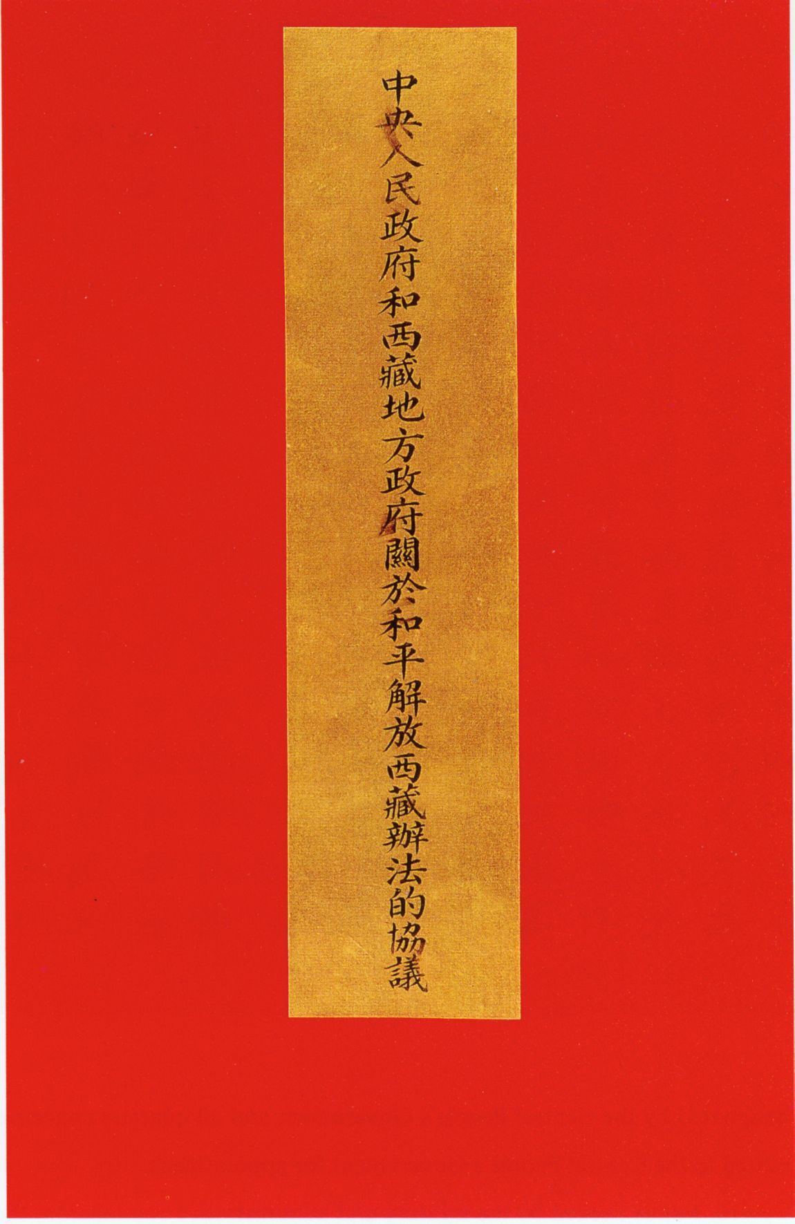 cover-page-chinese.jpg