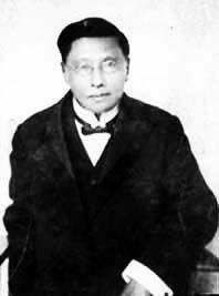 Wang Shitong.jpg