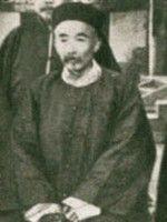 Prince Duan (Tuan).jpg