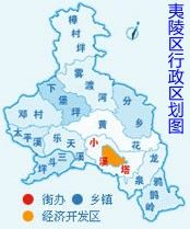 Map of Yiling's township-level divisions