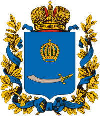 Coat of Arms of Astrakhan gubernia (Russian empire).png