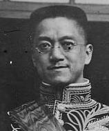 ZhangZongxiang.JPG