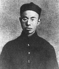 Xu Xilin.jpg