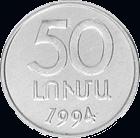AM 1994 50 luma.png