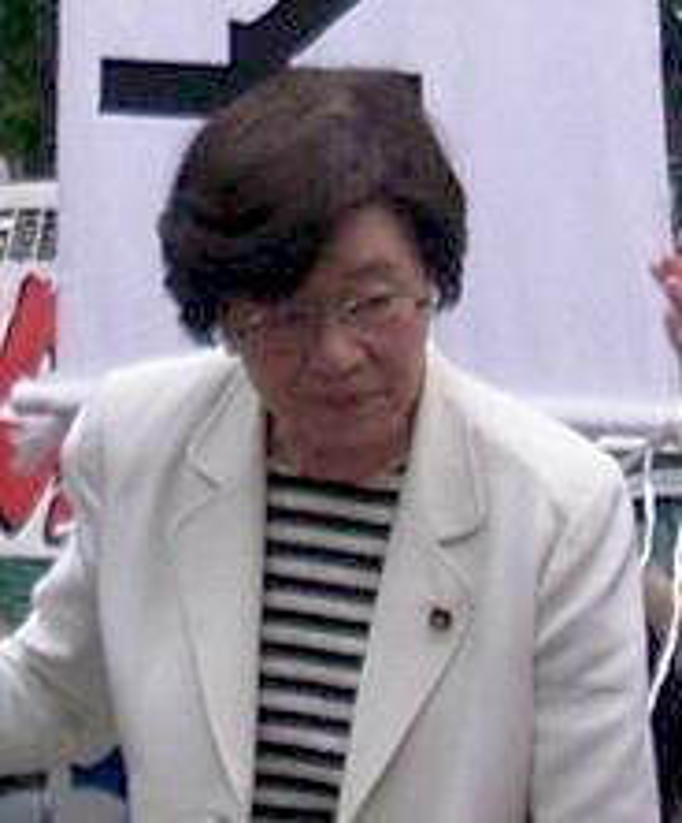 Takako Doi in Tokyo congressist election 2.jpg