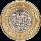 AM 2003 500 dram a.png