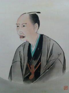 Chinzan 1.jpg