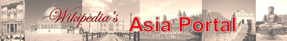 The Asia Portal