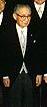 Minister of Jastice, Masaharu Gotōda.png