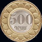 AM 2003 500 dram r.png