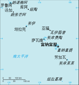 Islands of Tuvalu