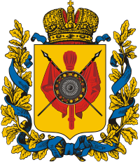 Coat of Arms of Tobolsk gubernia (Russian empire).png