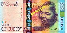 2000埃斯库多纸币正面