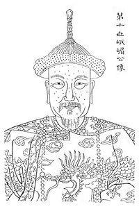 Cao He.jpg