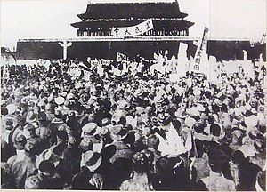 Chinese protestors march against the Treaty of Versailles (May 4, 1919).jpg