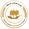 Official seal of Tripoli