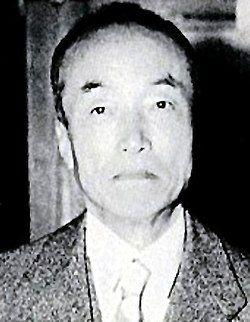 HIH Prince Naruhiko of Higashikuni.jpg