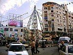 Il centro di Ramallah.JPG