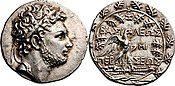 Eagle of Zeus on the tetradrachm of king Perseus of Antigonid Macedonia
