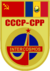 Soyuz40 patch2.png