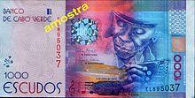 1000埃斯库多纸币正面