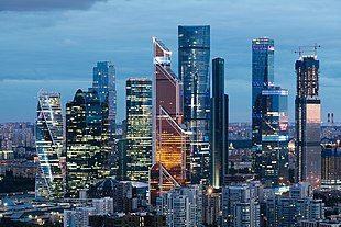 Business Centre of Moscow 2.jpg