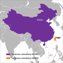 A map of East Asia highlighting the Chinese states
