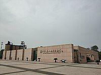 中国唐山地震博物馆东南侧.jpg