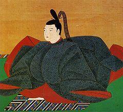 Emperor Go-Kōmyō.jpg