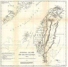 Formosa Island and the Pescadores China (1870 Le Gendre Map of Taiwan or Formosa).jpg