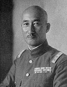 Hisaichi Terauchi.jpg