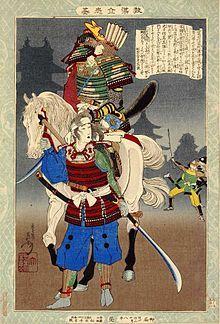 Tomita Nobutaka and his wife.jpg