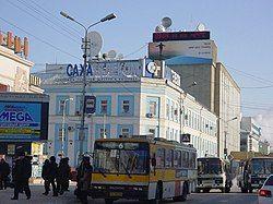 Calle principal, The main street in Yakutsk