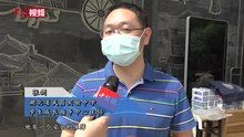 File:2020年4月 湖北省武昌實驗中學組織高三學生免費開展核酸檢測 迎接復課.webm