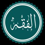 Al-Fiqh