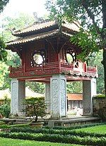 Constellation of Literature pavilion - Temple of Literature, Hanoi - DSC04553.JPG