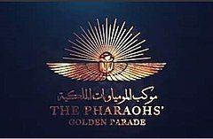 Pharaohs Golden Parade.jpg