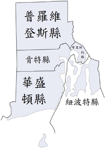 Rhode-Island-counties-map-hant.png