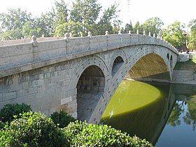 Zhaozhou Bridge.jpg