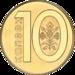 10 kapeykas Belarus 2009 reverse.png