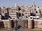 Bab-ul-Yemen, Sana'a (2286002741).jpg