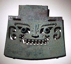 CMOC Treasures of Ancient China exhibit - bronze battle axe.jpg