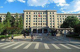 China Railway Corporation headquarters (20180627181228).jpg