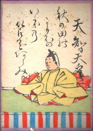 Hyakuninisshu 001.jpg