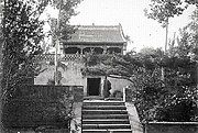 1907年6月20日-21日 泰山 玉皇阁.jpg