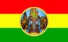 素林府旗帜